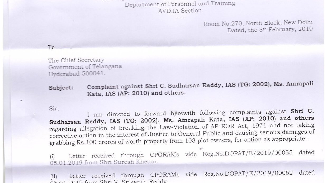 Petition update · BOGUS REVENUE RECORDS ,SHAMSHABAD ISSUE