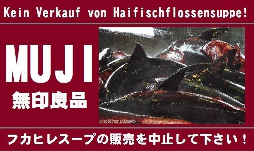 petition muji keine haifischflossensuppe verkaufen. Black Bedroom Furniture Sets. Home Design Ideas