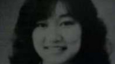 Petition · japanese government: To retrial Junko Furuta's ...