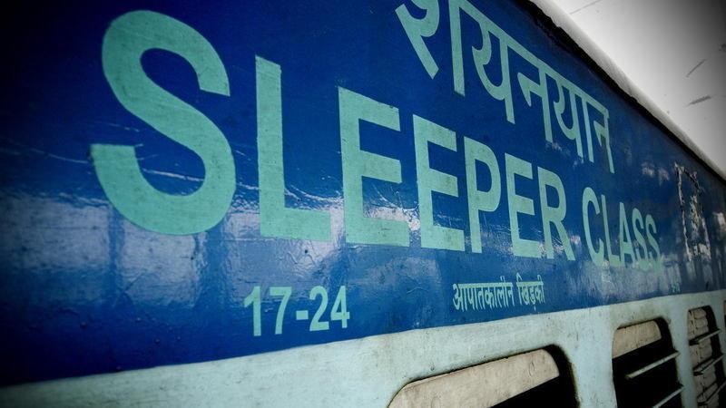 Petition · Railway Board, Railway Minister: Please reduce