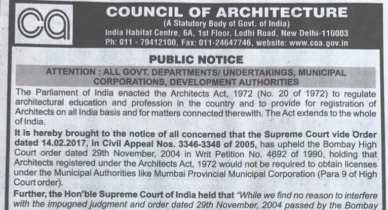 Petition governmemt of india no one should perform - Should i be an architect ...