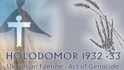 Holodomor banner
