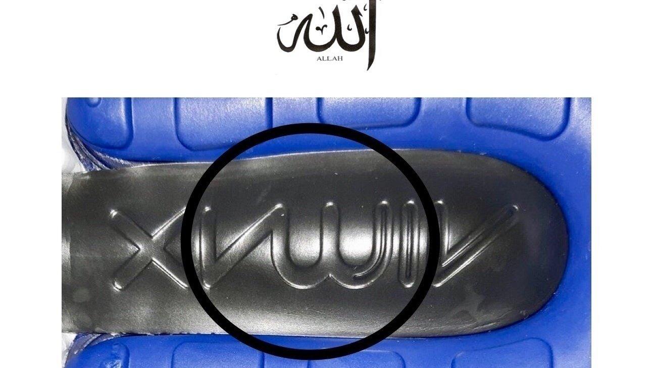 Nike needs to recall offensive shoe