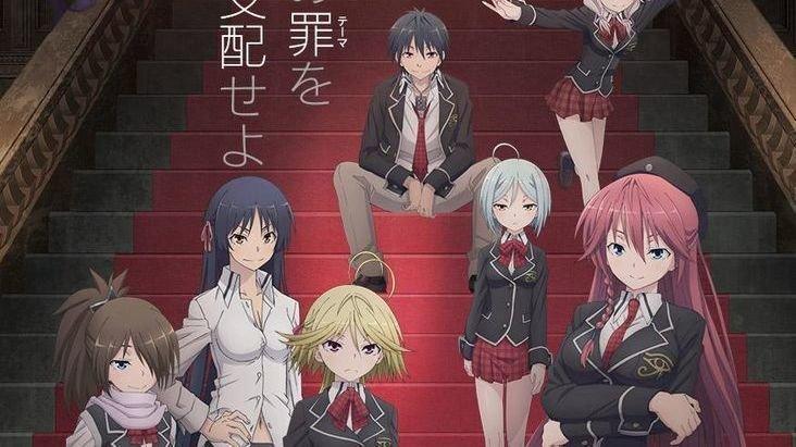 Trinity Seven Manga Obtém Anastasia Holy Story Manga Spinoff