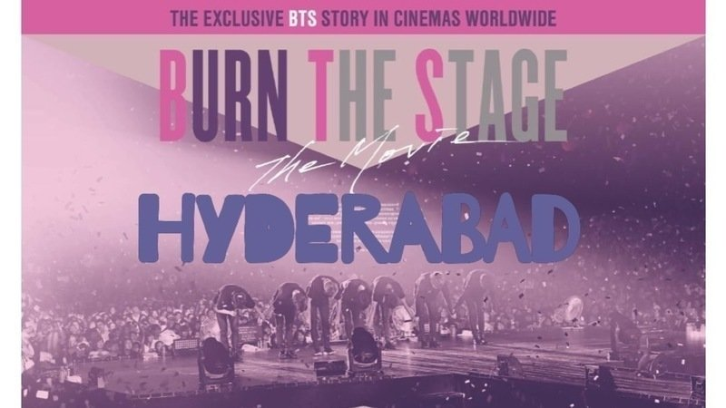 Petition · BURN THE STAGE THE MOVIE IN HYDERABAD on NOV 15