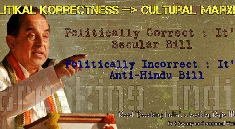 Petition · Ban the controversial Prevention of Communal Violence ...