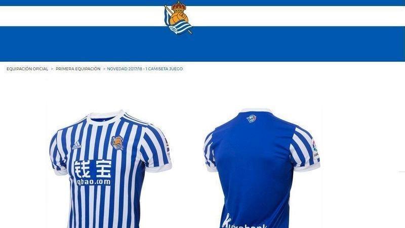 equipacion Real Sociedad futbol