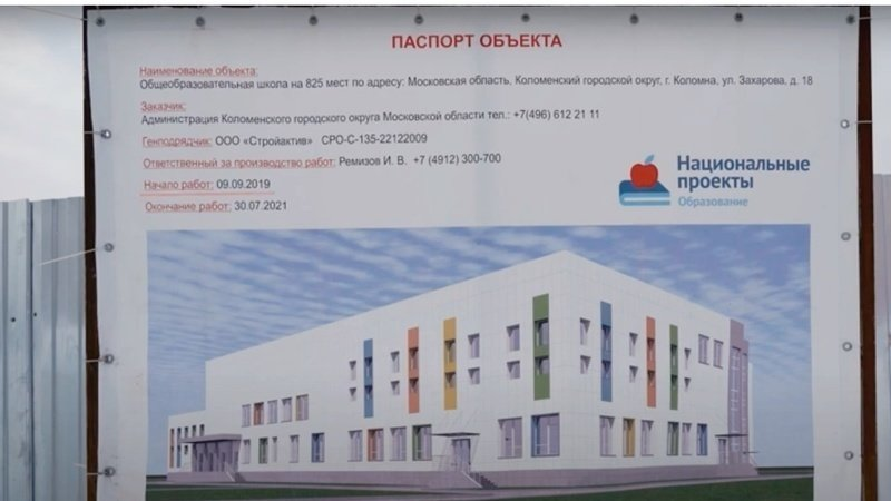 Забор за 71 млн и прессинг сверху: версии о причинах самоубийства мэра Коломны