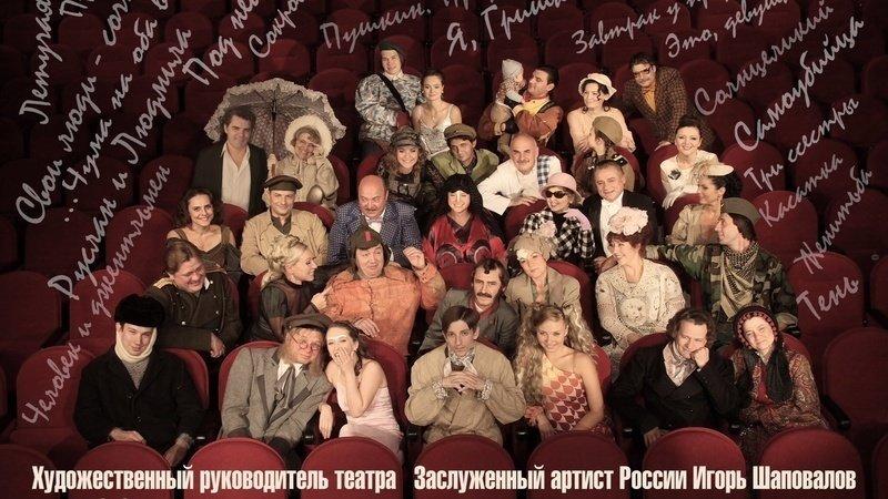Защитите театр в Мытищах от произвола чиновников!