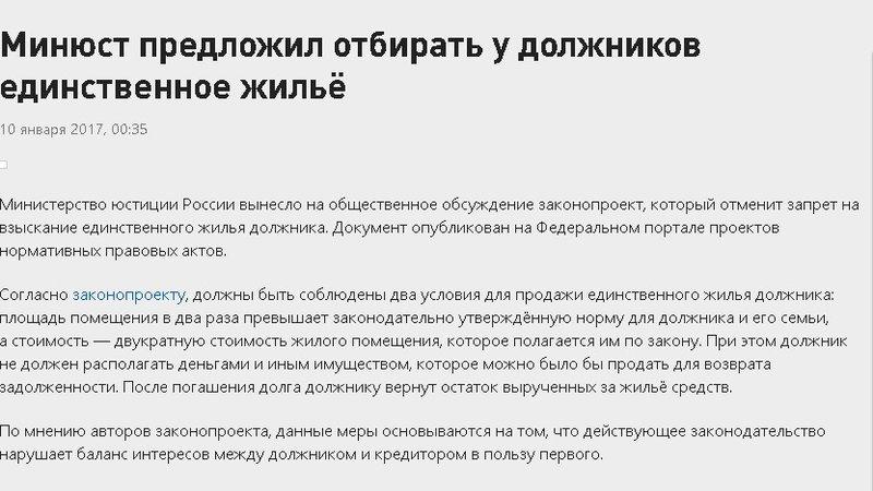 росденьги займы сайт