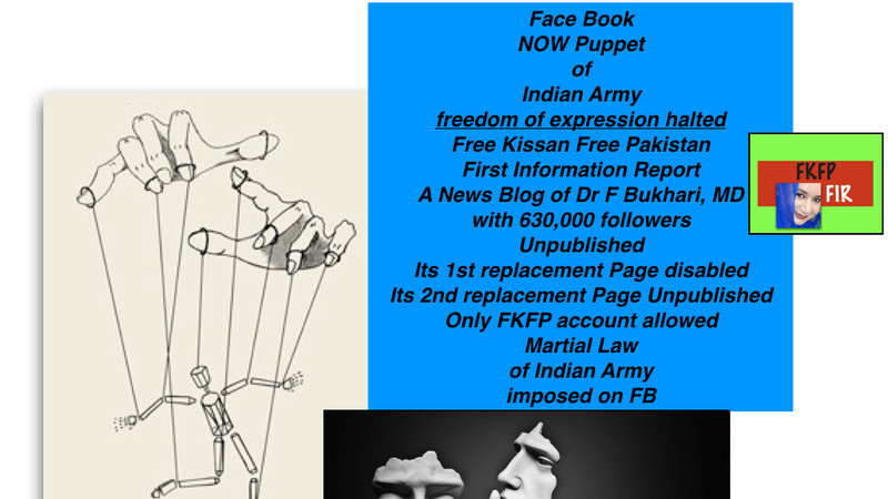 Petition Mark Zuckerberg Resume Free Kissan Free Pakistan First Information Report A News Blog On Face Book Change Org