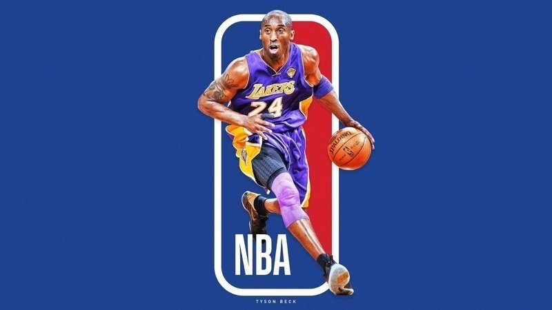 Image result for petition to change the nba logo to kobe