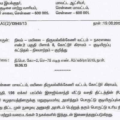 Petition · The District Collector, Chennai, Tamil Nadu, The