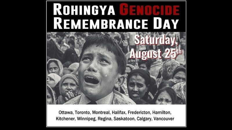 "Canadians to demonstrate across the country on August 25th for ""Rohingya Genocide Remembrance Day"" @ Carl Zehr Square, Kitchener City Hall"