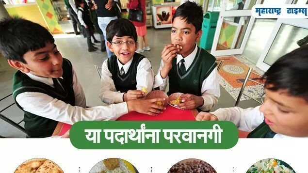 junk food in school canteens