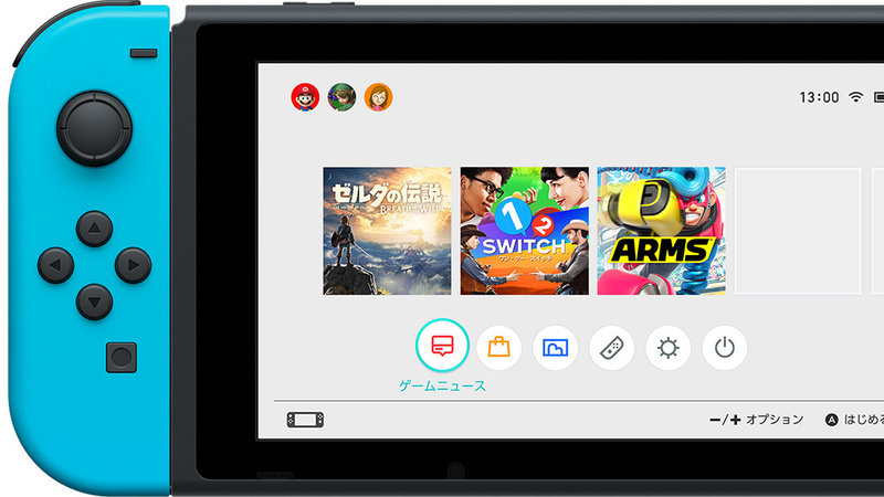 how to change nintendo switch to 4 3 ratio