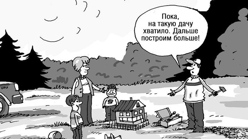 молодая семья программа 2018 ставрополь