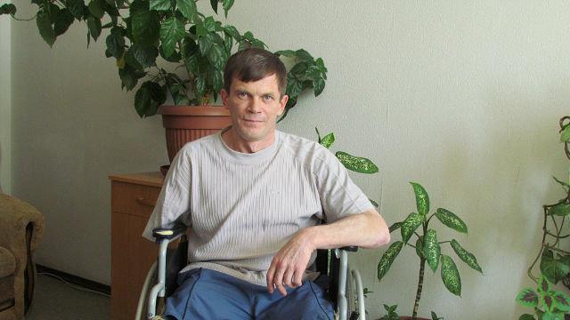 я инвалид 1 группы