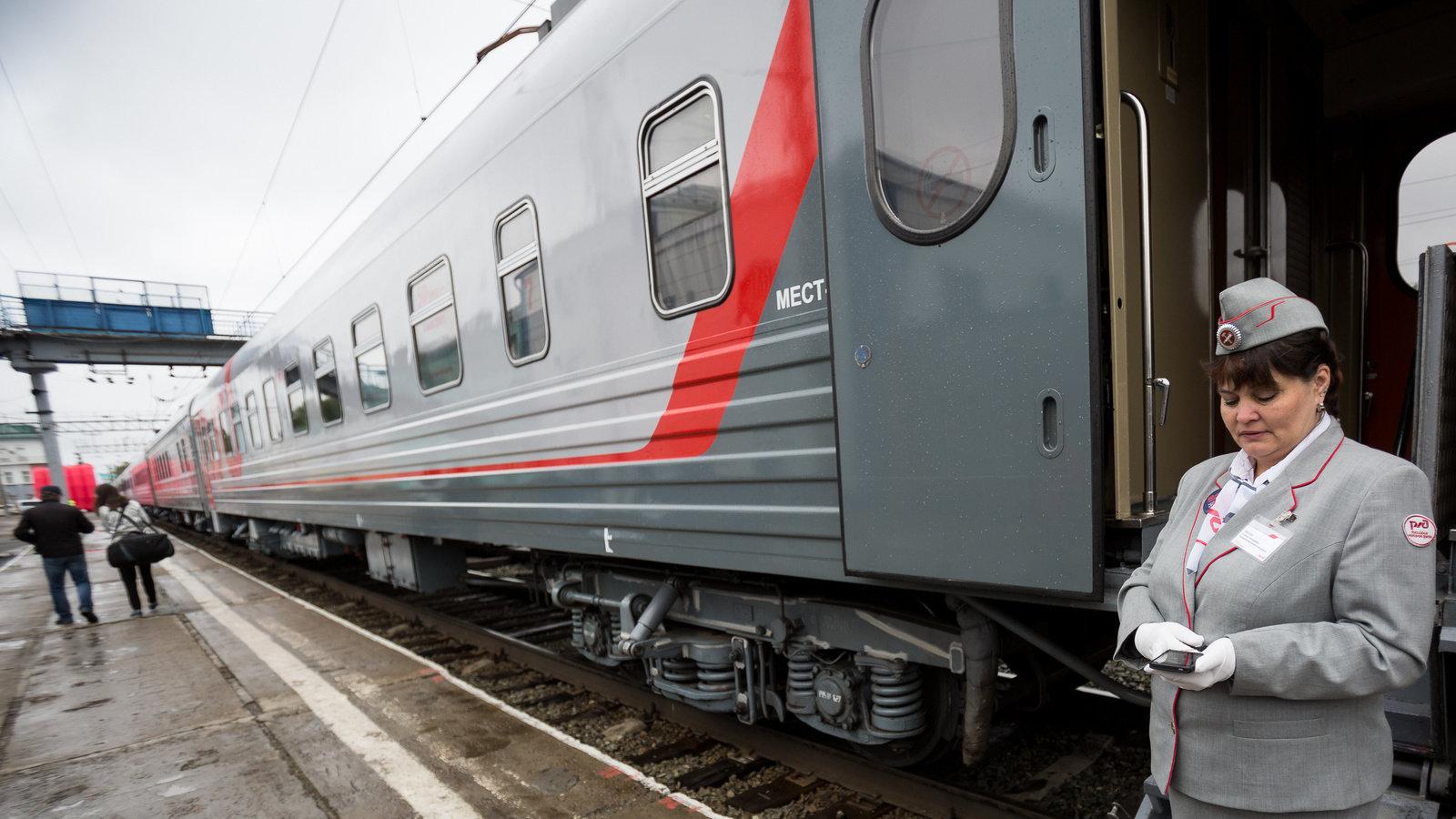 фото проводниц поезда томск анапа