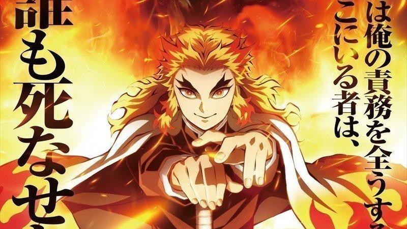 Petition Bring Kimetsu No Yaiba Demon Slayer Movie To India Change Org