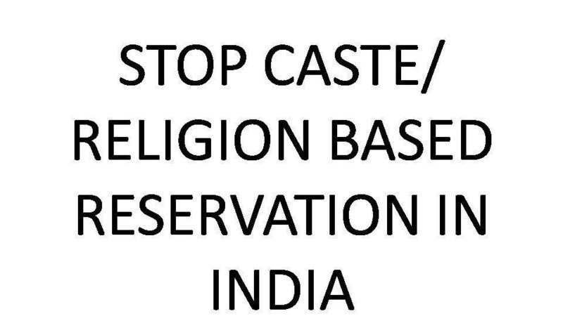 essay on reservation policy in india Do backward people still need reservation off late there has been a huge debate whether reservation should be given or not and if it is to be given then to whom it should be given.