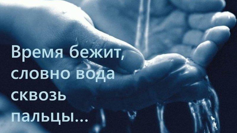 Срочный кредит под залог квартиры credit service ru