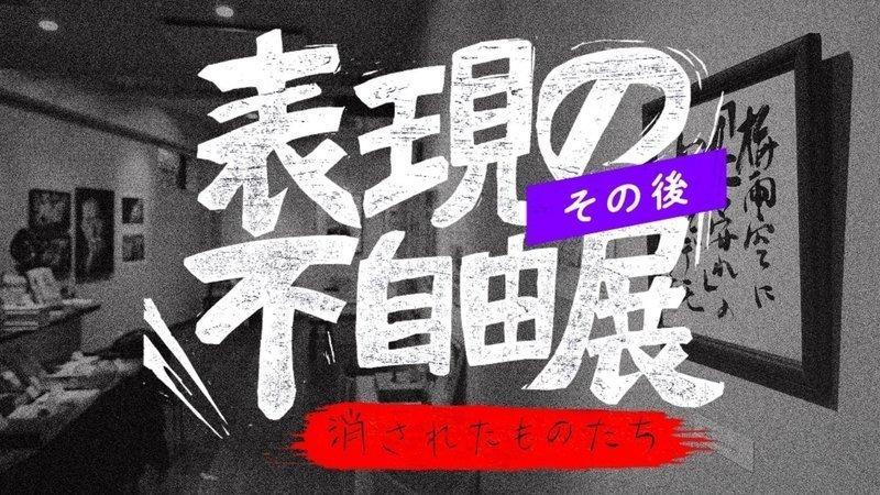 大村 知事 リコール 反対