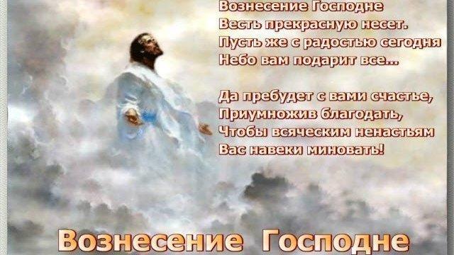 московский банк сбербанка россии г москва кпп 773601001 условия предоставления кредита