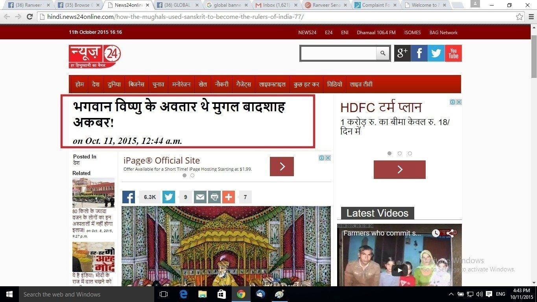 Felsebiyat Dergisi – Popular News Channel In Hindi Online