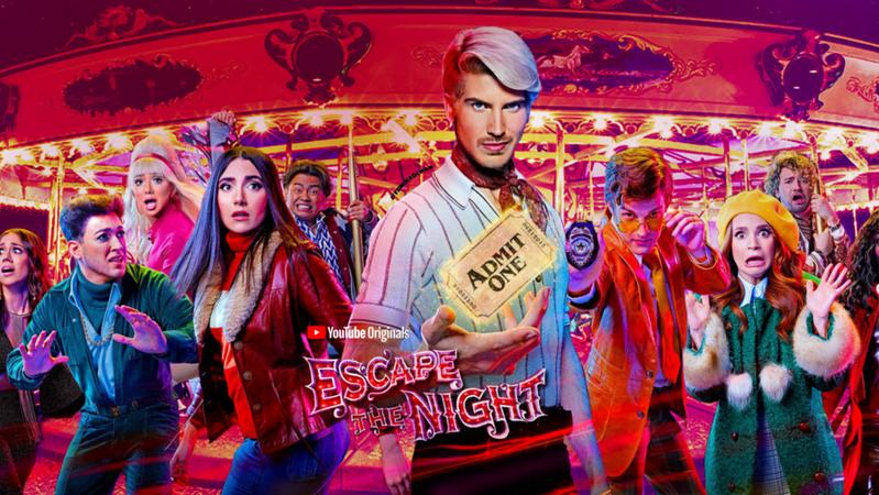 Petition · Escape the Night Season 4 · Change org