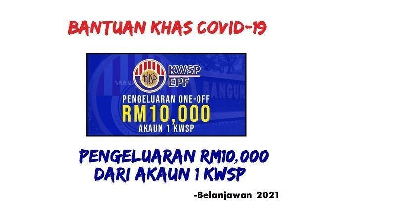 Petition Pengeluaran Maksimum Rm10 000 One Off Akaun 1 Kwsp Perlu Diluluskan Oleh Kerajaan A S A P Change Org