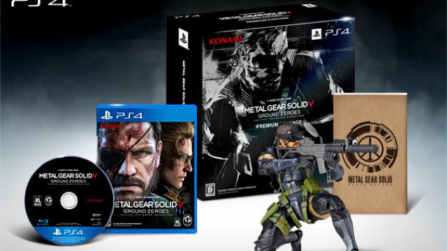 Petition Bring Mgsv Special Editions Bundles Physical