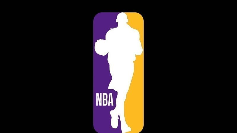 Petition To Change The Nba Logo To Kobe Bryant Change Org