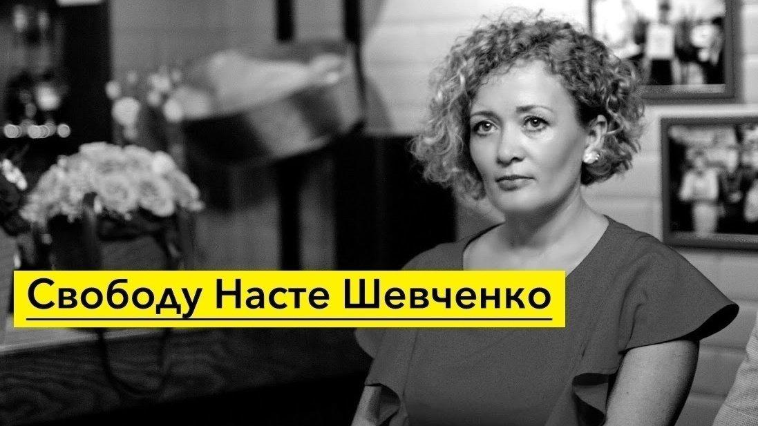 Все фотографии анастасии шевченко работа в саратове девушке от 18 лет