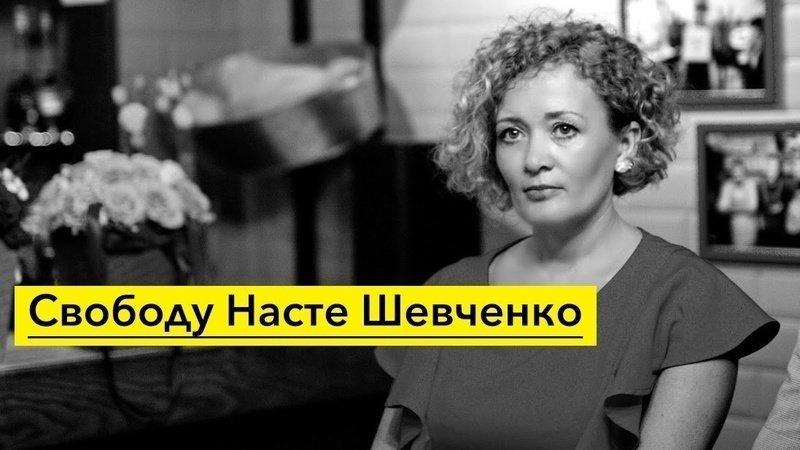 Фотографии анастасии шевченко социально ориентированная девушка модель социальная работа