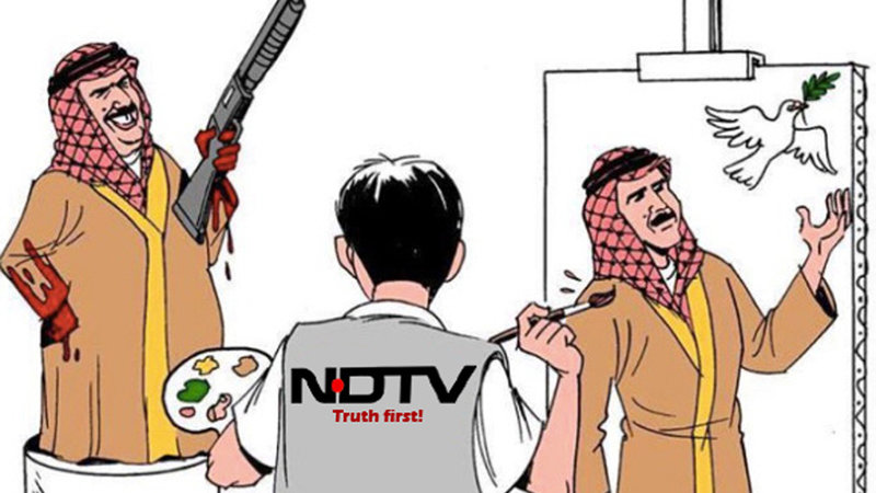 Petition · Indian Broadcasting Foundation: Ban NDTV for