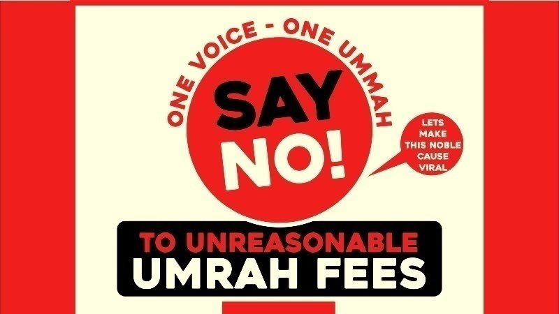 Petition · SAY NO TO 2000 RIYALS (INR 40000) Extra Charge