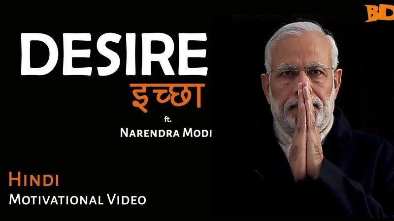 Namo Mantra of Narendra Modi