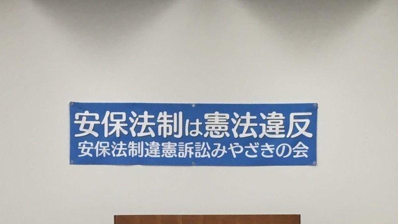キャンペーン · 宮崎地方裁判所民事第2部 裁判長 古庄研 裁判官 安木 ...