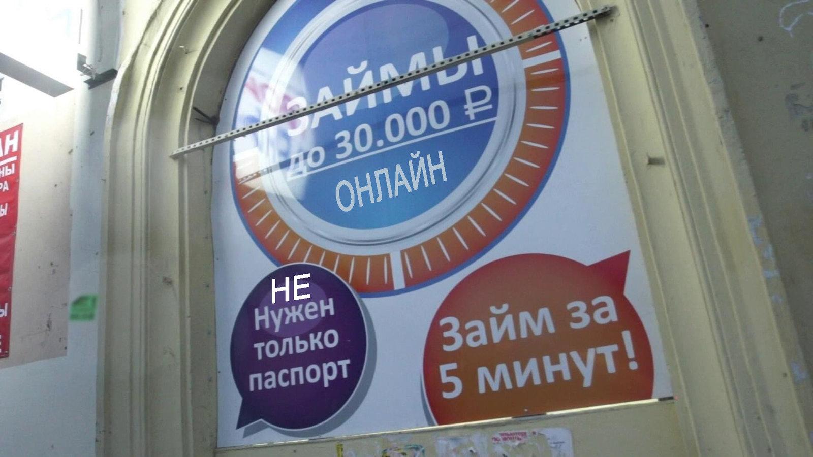 рефинансирование займов центральный банк