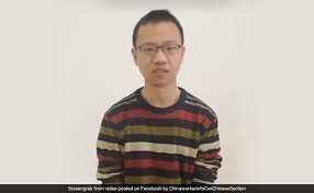 Petition Place Chinese Applicants To Us Universities On Hold Until China Frees Qiu Zhanxuan Change Org