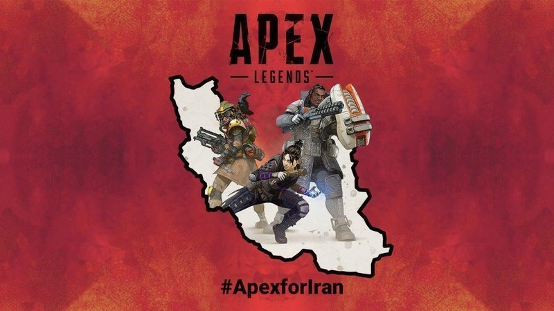 Petition · Let Iranian Gamers Play Apex Legends - #ApexforIran