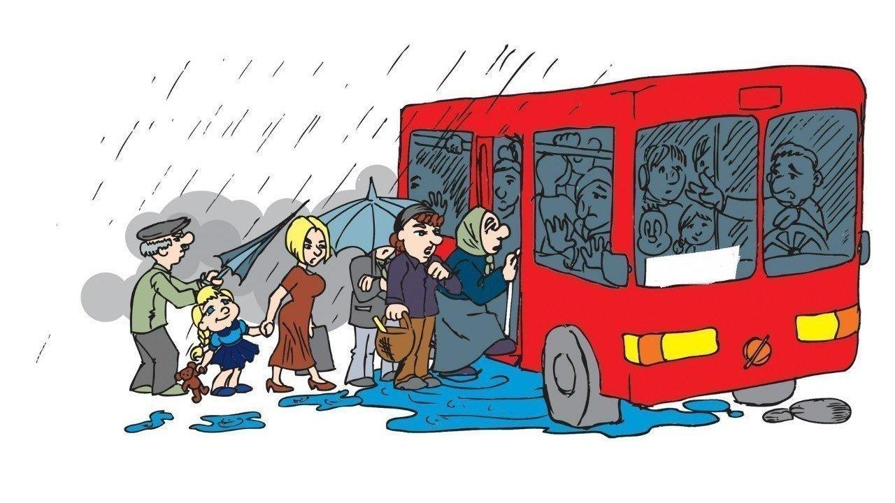 Красивые доставкой, картинки в транспорте для детей