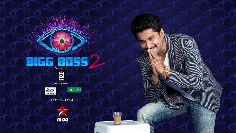 Petition Telecast Bigg Boss Telugu 2 Reality Show In Usa Canada Change Org