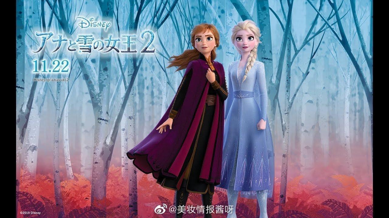 冰雪皇后电影完整版_Petisi·冰雪奇缘2FrozenII2019完整版|免费在线看电影完整版·