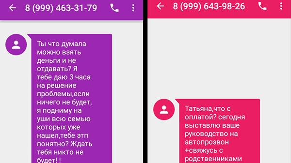 Banki ru подбор кредита