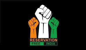 reservation in education