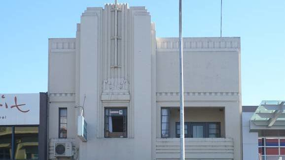 Petition Protect The Former Rural Bank Of Nsw Building 462 Deans