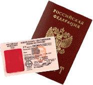Per ottenere un mutuo a Cagliari cittadino della Federazione Russa