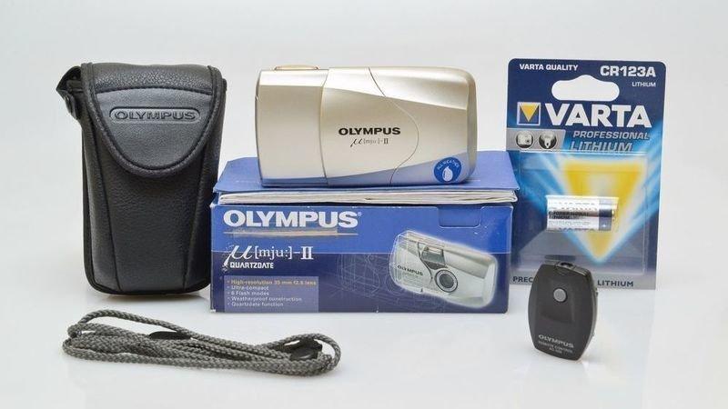 Olympus Registrieren